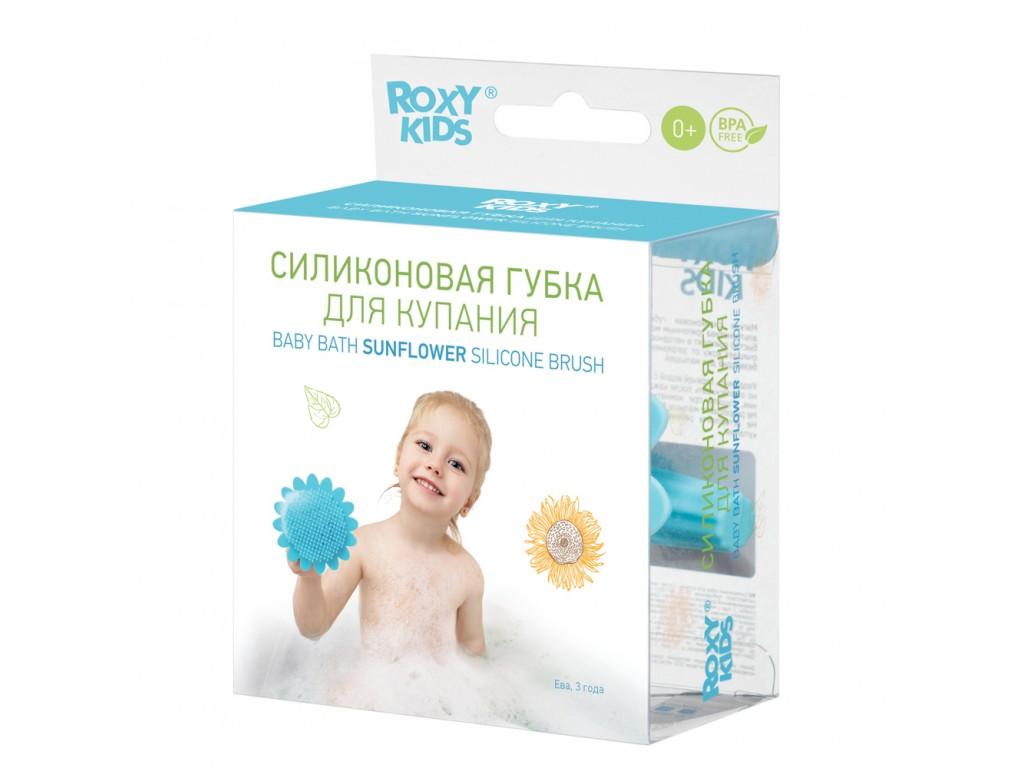 Губка для тела силиконовая Roxy Kids Подсолнух