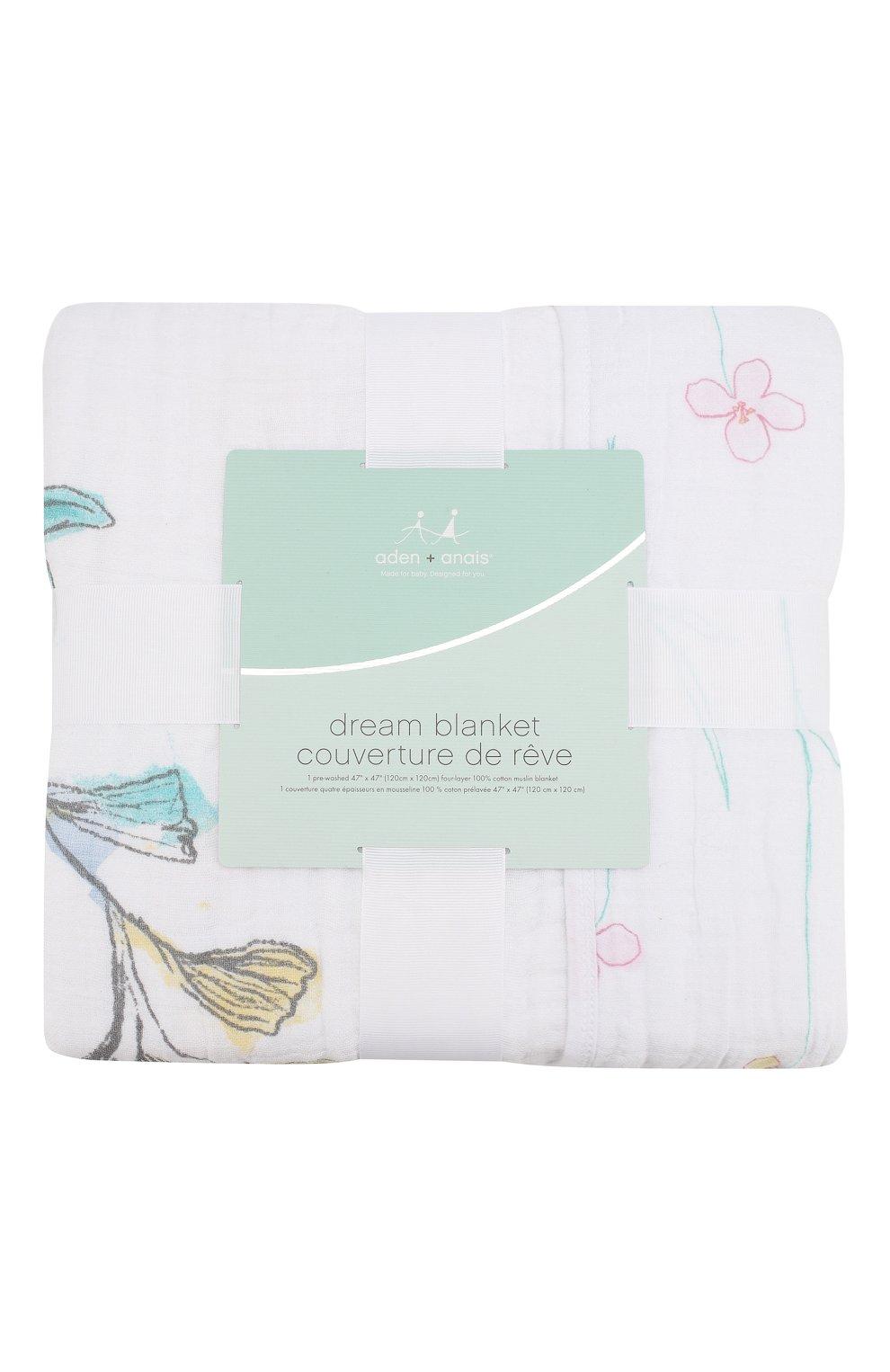 Одеяло из муслинового хлопка 120*120см