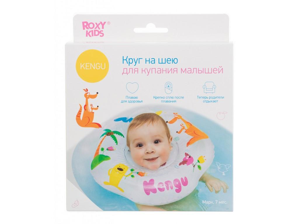 Круг на шею для купания малышей Roxy Kids