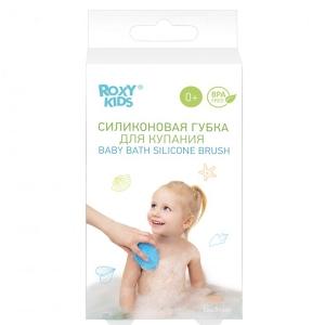 Губка для тела силиконовая Roxy Kids Овальная