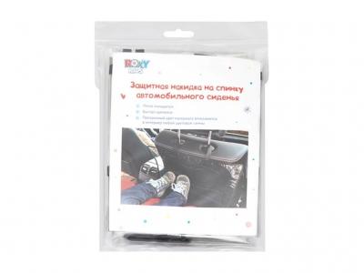 Защитная накидка на спинку автомобильного сидения Roxy Kids