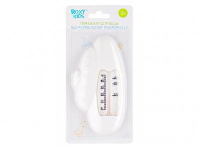 Термометр для воды Submarine Roxy Kids
