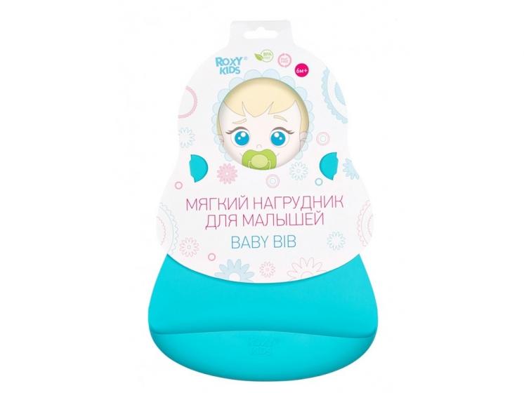 """Нагрудник мягкий """"ROXY-KIDS"""""""