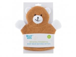 Махровая мочалка-рукавичка Baby Bear  Roxy Kids