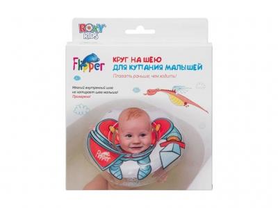 Круг на шею Flipper для купания малышей