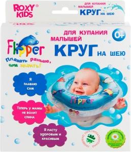 Круг на шею для купания Roxy Kids Flipper