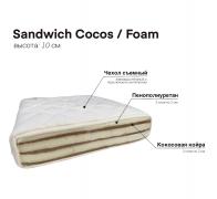 Матрас для детской кровати АМФ Sandwich Cocos/Foam Kids 117*57